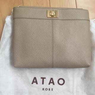 ATAO - 美品★ATAO レベッカ グレージュ 保存袋有