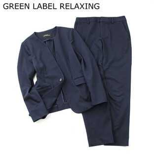 green label relaxing - グリーンレーベルリラクシング★セットアップスーツ 紺 春夏 通勤 38(M)