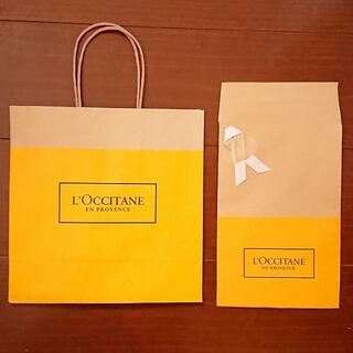 ロクシタン(L'OCCITANE)の【2袋】ロクシタン 紙袋 ラッピングに(その他)