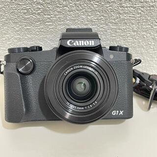 Canon - Canon PowerShot G POWERSHOT G1 X MARK 3
