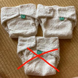 布おむつ 布おむつカバー 一体型 2個セット(布おむつ)