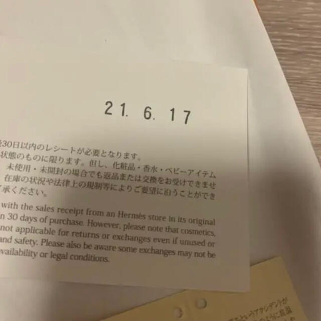 Hermes(エルメス)のHERMES ロデオチャーム PM 黒 ハンドメイドのファッション小物(バッグチャーム)の商品写真