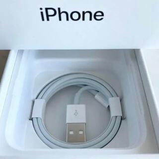 iPhone - 1本 iPhone 充電器 ライトニングケーブル1m 送料無料