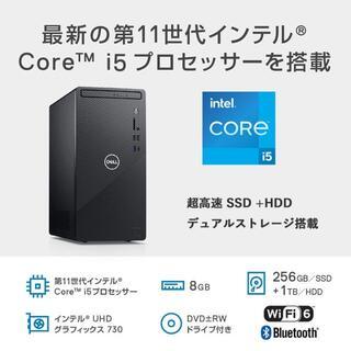 DELL - 新品 DELL 最新 i5 8GB 256GBSSD 1TB DVD WiFi6