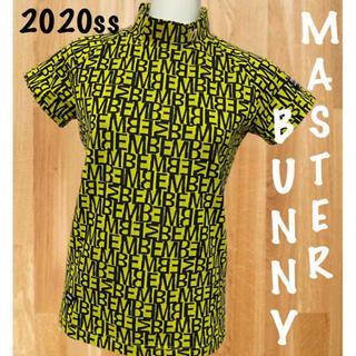 パーリーゲイツ(PEARLY GATES)の美品⛳️マスターバニー 総柄 半袖 ハイネックシャツ  モックシャツ(ウエア)