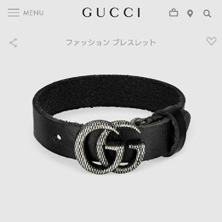 グッチ(Gucci)のGUCCI レザー ブレスレット オンライン限定(ブレスレット/バングル)