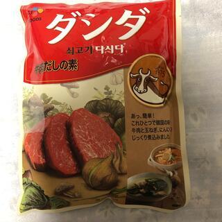 牛肉だしの素 ダシダ 1キロ