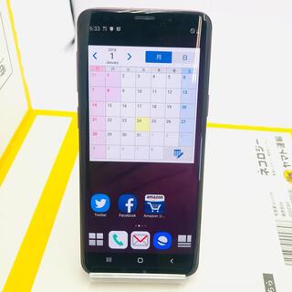 Galaxy - 2-51100 中古 SIMFREE Galaxy S9 SC-02K