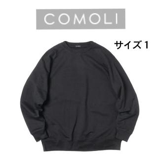 COMOLI - 21SS COMOLI コットンシルク L/Sクルーネックスウェット黒 サイズ1