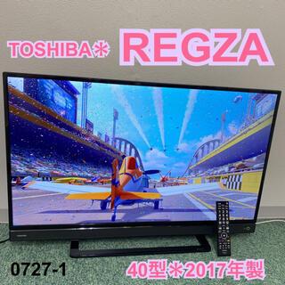 送料込み*東芝 液晶テレビ レグザ 40型 2017年製*0727-1