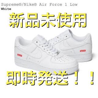 Supreme - Nike × Supreme Air Force 1 Low White