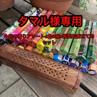 HeM - お香6角×25本+BOXお香立てセット アソートお香 色んな香り お試しお香