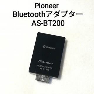 パイオニア(Pioneer)のPioneer BluetoothアダプターAS-BT200(アンプ)