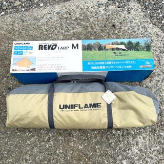 UNIFLAME - ユニフレーム UNIFLAME レボ REVO タープ  M