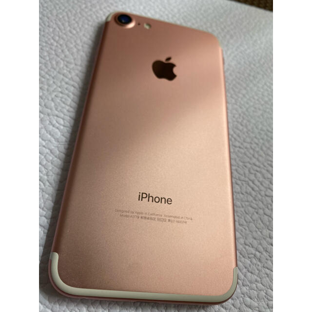 Apple(アップル)のiPhone7 128GB 本体のみ スマホ/家電/カメラのスマートフォン/携帯電話(スマートフォン本体)の商品写真