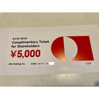 JINS - JINS 株主優待 1枚