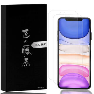 iPhone11/iPhoneXR ガラスフィルム(保護フィルム)