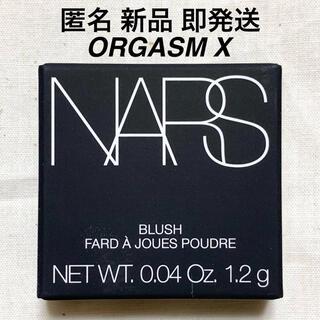 NARS - NARS ナーズ 4077 4105 オーガズムX ORGASM X ブラッシュ