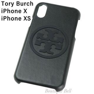 トリーバーチ(Tory Burch)の【ToryBurch】トリーバーチ レザー iPhoneX/XS ケース BK(iPhoneケース)