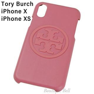 トリーバーチ(Tory Burch)の【ToryBurch】トリーバーチ レザー iPhoneX/XS ケース PK(iPhoneケース)