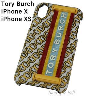 トリーバーチ(Tory Burch)の【ToryBurch】トリーバーチ リンク iPhoneX/XSケース イエロー(iPhoneケース)