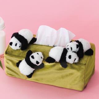フェリシモ(FELISSIMO)のYOU+MOREまるで赤ちゃんパンダのお披露目会みたいなボックスティッシュカバー(ティッシュボックス)
