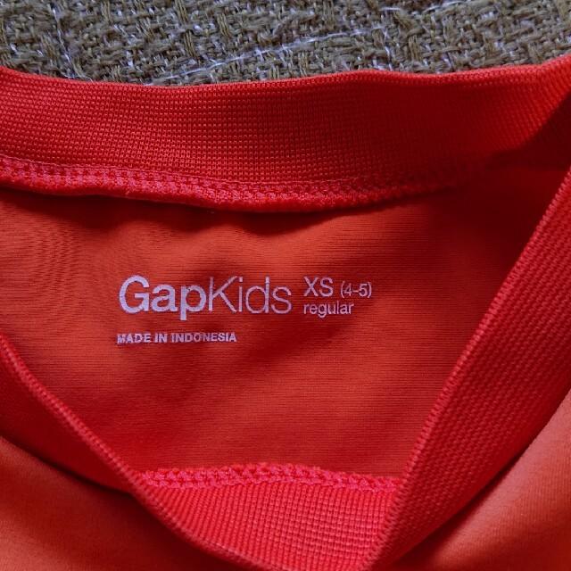 GAP Kids(ギャップキッズ)のラッシュガード GAP Kids キッズ/ベビー/マタニティのキッズ/ベビー/マタニティ その他(その他)の商品写真