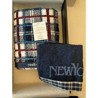 NEWYORKER - ☆新品☆ニューヨーカー  綿100% バスタオル&ハンドタオル 各1枚 2点