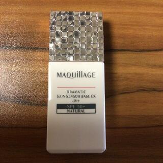 MAQuillAGE - @r69 UV+ ナチュラル マキアージュドラマティックスキンセンサーベースEX
