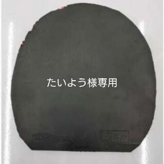 バタフライ(BUTTERFLY)の122【中古】テナジー05 黒 特厚(卓球)