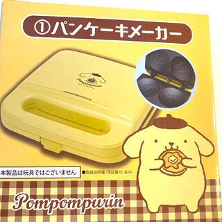 ポムポムプリン(ポムポムプリン)のサンリオ ポムポムプリン パンケーキメーカー新品!(調理道具/製菓道具)