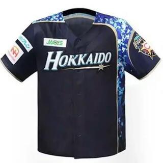 北海道日本ハムファイターズ - WE LOVE HOKKAIDO シリーズ 2021 ユニフォーム