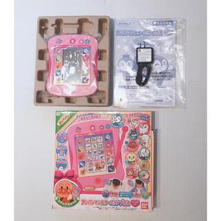 バンダイ(BANDAI)のアンパンマン カラーパッドプラス  ピンクカラー(知育玩具)