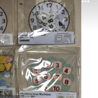 スリーコインズ(3COINS)の【chibiさま専用】スリコ 知育シート(知育玩具)