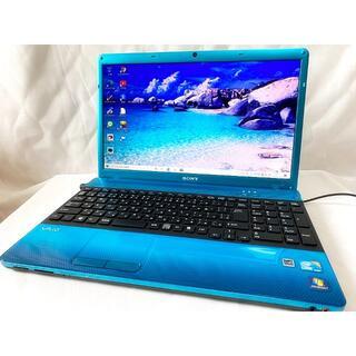 SONY - 【希少なブルー/青】美品✨高性能i3/大容量500GB/すぐ使えるノートパソコン