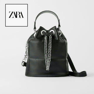 ZARA - ZARA キルティングバケットバッグ