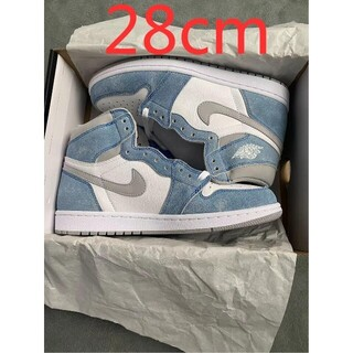 Nike Air Jordan 1 High OG Hyper Royal