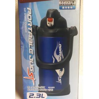 新品・未使用 大容量2.3リットル 水筒 ポータブルジャグ ブルー1個(水筒)