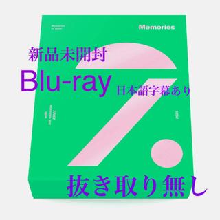 防弾少年団(BTS) - BTS memories2020 BluRay 「初回予約」