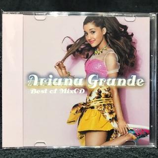 Ariana Grande アリアナグランデ 豪華24曲 Best MixCD