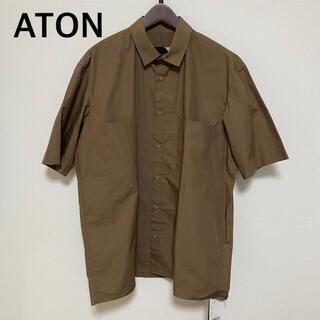 COMOLI - 新品 定価3.2万 ATON  半袖ビッグポケットオーバーサイズシャツ 04茶