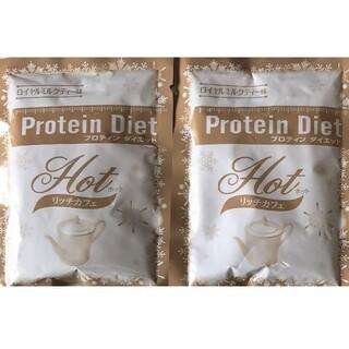 ディーエイチシー(DHC)のDHC プロテインダイエット ホット(ダイエット食品)
