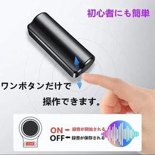 磁石付きボイスレコーダー  送料無料