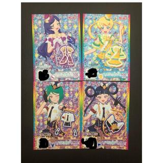 タカラトミーアーツ(T-ARTS)のプリチャン にゃんにゃんポリス カラフルパレード パープルフルール(シングルカード)