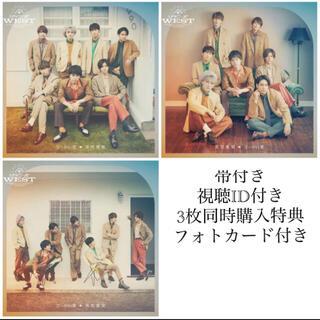 ジャニーズウエスト(ジャニーズWEST)のジャニーズWEST CD でっかい愛/喜努愛楽3枚セット(ポップス/ロック(邦楽))