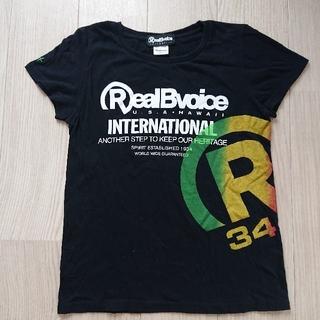 リアルビーボイス(RealBvoice)のRealBvoice  L(Tシャツ(半袖/袖なし))