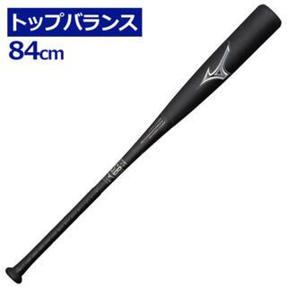 MIZUNO - ミズノ 軟式バット  ビヨンドマックス レガシー トップバランス 84cm
