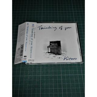 CD 喜多郎 Thinking of you グラミー賞受賞作品(ヒーリング/ニューエイジ)
