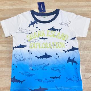 AEON - 【新品】サメ柄 半袖 Tシャツ 110