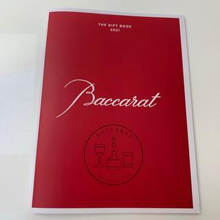 Baccarat - baccarat バカラ 2021 カタログ